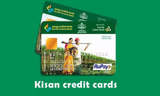 Kisan Credit Card Online Apply