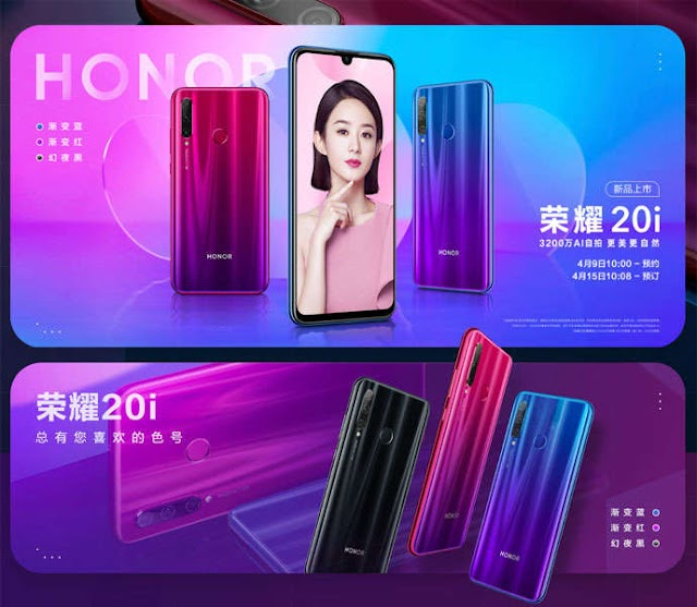 the phone Honor 20i with 24 megapixel rear camera, price, specifications and more