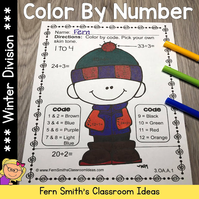 Winter Color By Number Division Winter Themed Printables #FernSmithsClassroomIdeas