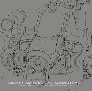 86 -EIGHTY-SIX- ORIGINAL SOUNDTRACK