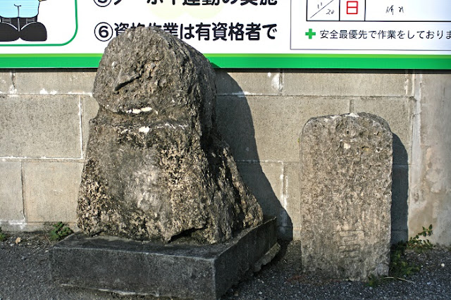 保栄茂集落の石獅子と石敢當の写真