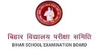 Bihar school examination board matric result , Download  BSEB 12th result 2020,Bihar school examination board matric result in hindi  Download  BSEB 12th result 2020  in hindi