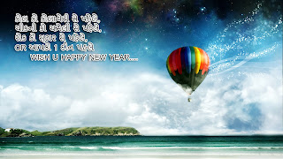 happy new year wallpaper,happy new year images,happy new year wishes,happy diwali wallpaper