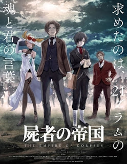 https://lizoyfanes.blogspot.com/2017/10/animereview-empire-of-corpses-2015.html
