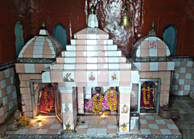 Raj Rajeshwari Mandir Mandla