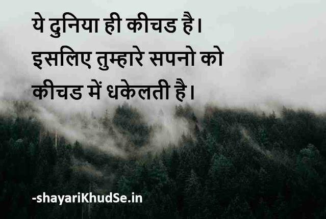 inspirational quotes photos download, inspirational quotes cover photos, Best inspirational quotes photos