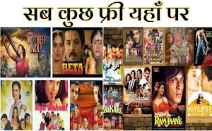 Extra movie पर धड़ल्ले से हो रही नया फिल्म लीक.जल्दी से करें download. extramovies pink in hindi
