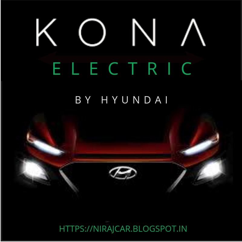 Hyundai Kona Electric Suv To Be Launched In India By Mid: Upcoming Electric Cars In India: Hyundai Kona Electric