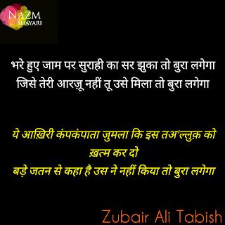 Best urdu poet