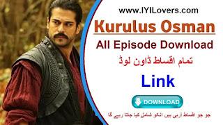 kurulus osman all episode in urdu