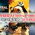 全球最大Universal Studio,2021年在中国北京开园!