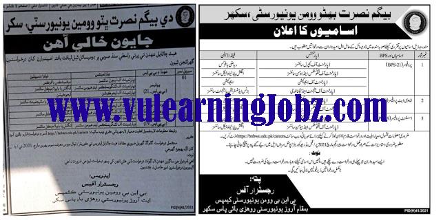 Latest Teaching Jobs 2021    The Begum Nusrat Bhutto Women University Teaching Jobs 2021