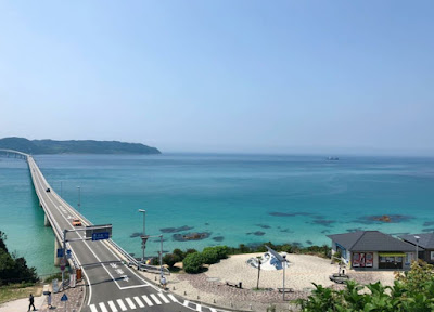 Wisata Yamaguchi Jepang