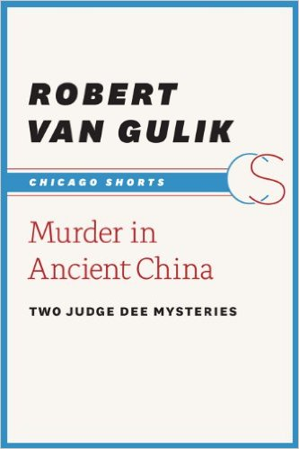 judge dee chinese fiction essay Download the app and start listening to celebrated cases of judge dee (dee  goong an) today - free with a 30 day trial  an authentic 18th-century chinese  detective novel by: robert van gulik narrated by: mark  publisher's summary.