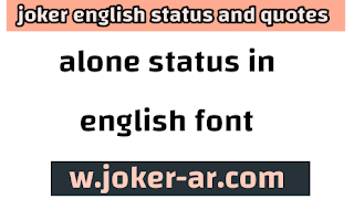 Alone Status in english Font 2021, best alone quotes for whatsapp - joker english
