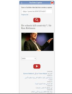 اضافات يوتيوب تساعدك في تصفح اليوتيوب بسهولة أكبر