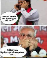 Funny Modi Memes    Narendra Modi Memes   Memes on Modi    Modi Memes Hindi(2020)
