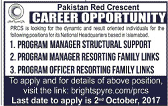 Jobs In Pakistan Red Crescent Society Islamabad 25 Sep 2017