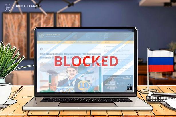 Коинтелеграф заблокирован