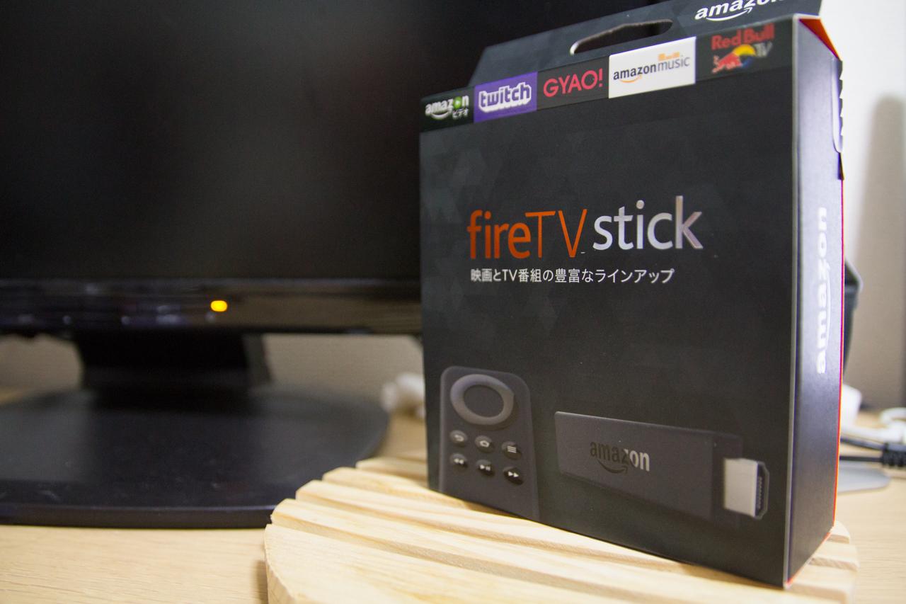FireTVでアプリのダウンロードができない時は1 …