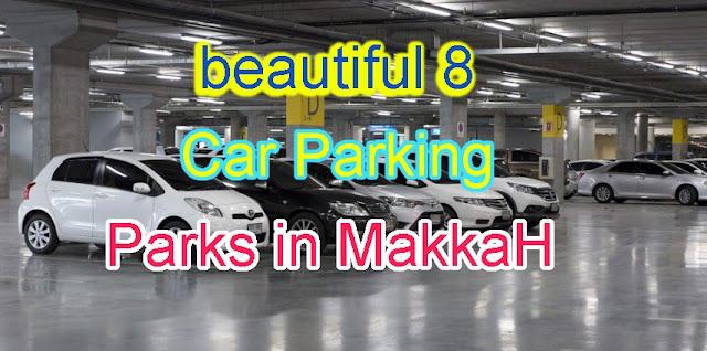 Car Parking - Car Parking Parks In Makkah