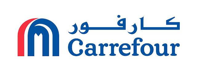 مجلة عروض كارفور في مصر اليوم لشهر مارس 2019 | تخفيضات هايبر كارفور على الأدوات المنزلية والأجهزة الكهربائية  2019