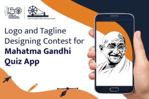 """Logo and Tagline Designing Contest for """"Mahatma Gandhi Quiz App"""""""