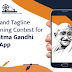 "Logo and Tagline Designing Contest for ""Mahatma Gandhi Quiz App"""