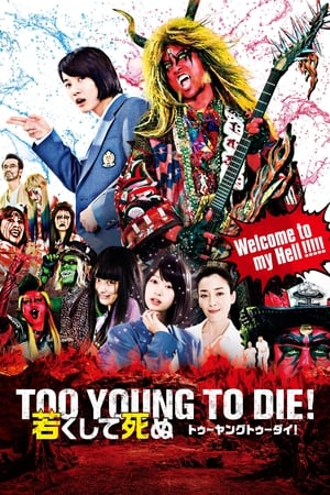 Too Young To Die! (2016)