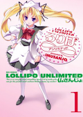 Lollipo Unlimited