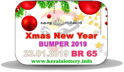 Keralalottery.info, kerala lottery christmas new year bumper result, kerala lottery next bumper, kerala lottery results christmas new year bumper 2019,kerala lottery results x mas   new year bumper 2018, kerala lottery results x mas new year bumper 2019, kerala lottery x mas new year bumper 23.01.2019, kerala lottery x mas new year bumper 2018   draw date, kerala lottery x mas new year bumper 2018 results, kerala lottery x mas new year bumper 2019, kerala lottery x mas new year bumper 2019 draw   date, kerala lottery x mas new year bumper 2019 results, kerala lottery x mas new year bumper 2019-18, kerala lottery x mas new year bumper result 23-1-2019, kerala   lottery x mas new year bumper results today, kerala lotteryo christmas new year bumper 2019 results, kerala lotteryo x mas new year bumper 2019 results,   kerala state lottery christmas new year bumper, kerala state lottery christmas new year bumper 2019, kerala state lottery x mas new year bumper