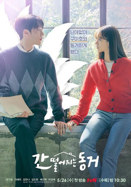My Roommate Is a Gumiho: tudo sobre o drama coreano de fantasia