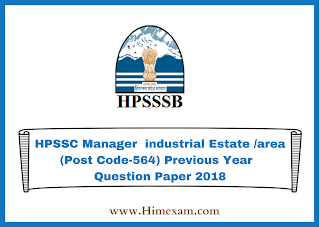 HPSSC Manager  industrial Estate /area (Post Code-564) Previous Year  Question Paper 2018