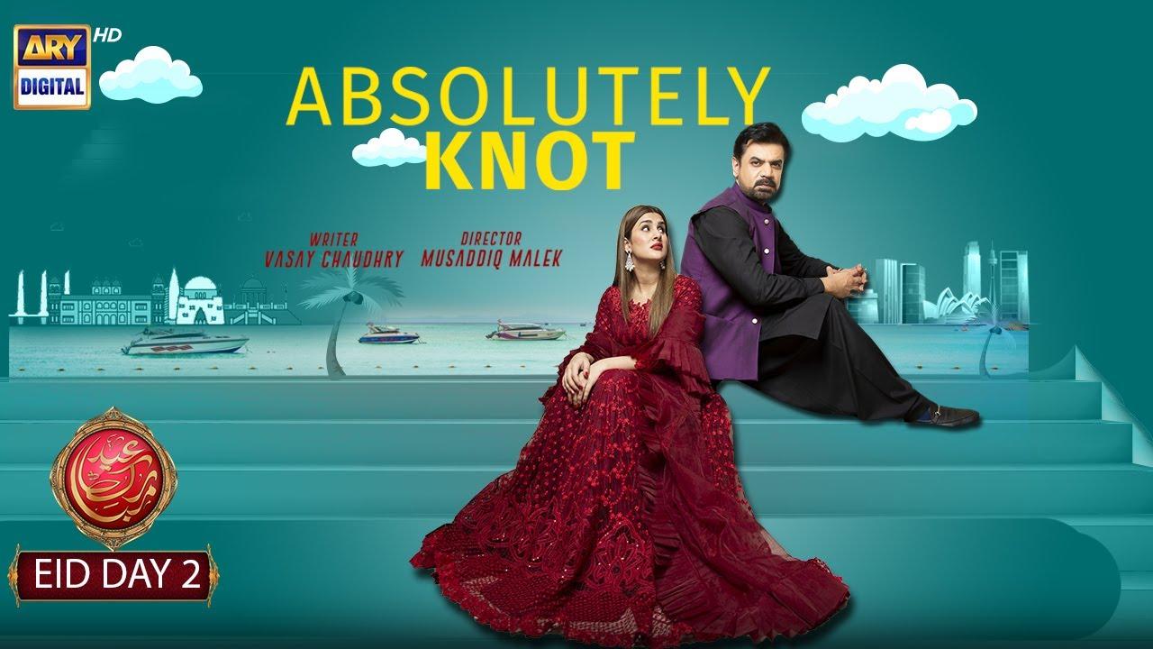 Absolutely Knot 2021 Urdu Telefilm 720p HDRip 750MB Download