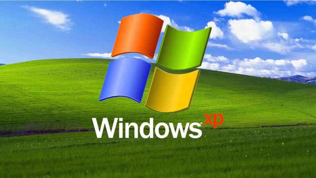 نسخة ويندوز xp
