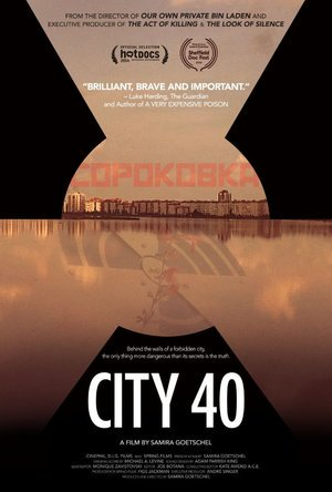 Poster City 40 2016