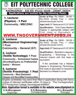 eit-polytechnic-college-lecturer-post-recruitment-notification-tngovernmentjobs-in