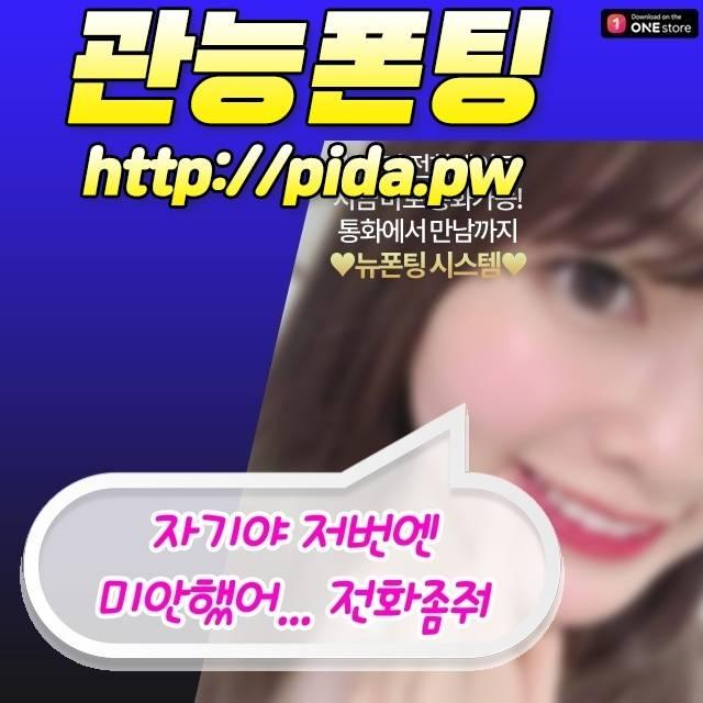 김해여객터미널역이케아욕실