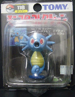 Horsea Pokemon figure Tomy Monster Collection black package series
