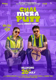 Chal Mera Putt (2019) Full Punjabi Movie Download 720p HDRip