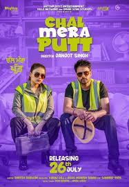 Chal Mera Putt (2019) Full Punjabi Movie Download 720p HDRip