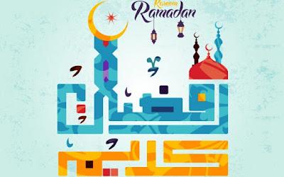 whatsapp dp for ramzan 2016