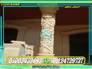 اسعار حجر  مصر 2019
