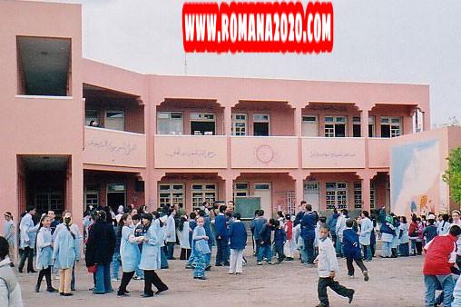 أخبار المغرب.. أمزازي: إلغاء امتحانات السادس ابتدائي والثالثة إعدادي