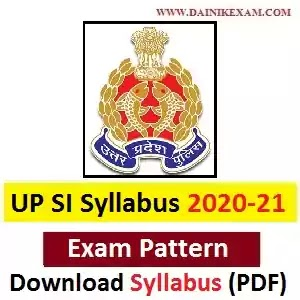 UP Police SI Syllabus 2020-21 Check UP SI New Exam Pattern & Syllabus Download UP Police Syllabus PDF, DainikExam com