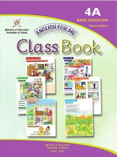 كتاب الانجليزي للصف الرابع