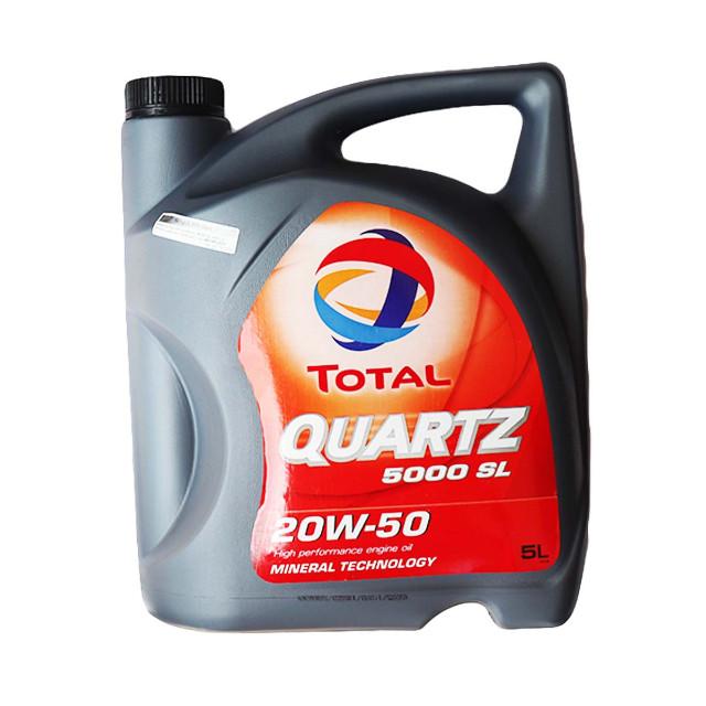 Total Quartz 5000 Engine Oil 5 Liters