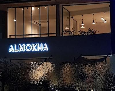 الموكا كافيه Almokha جدة   المنيو واوقات العمل