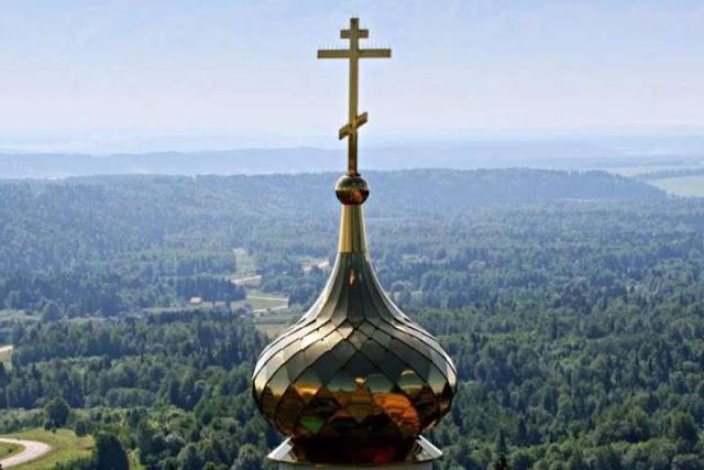 Назвали можливу дату надання автокефалії Українській православній церкві