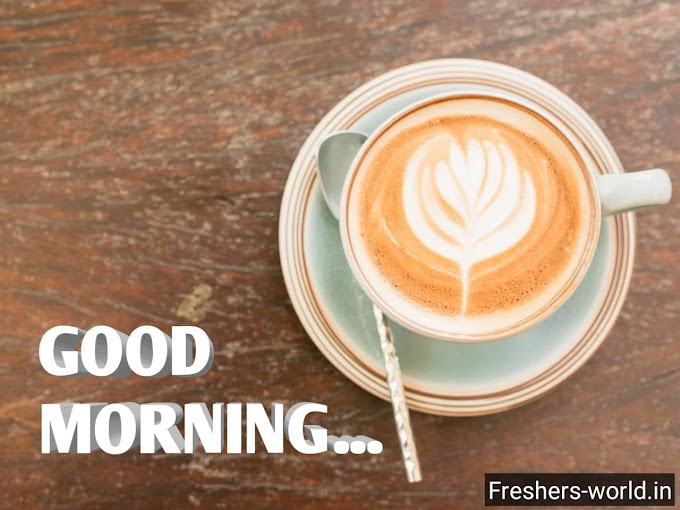 good morning images with coffee || gud morning with coffee || good morning coffee image
